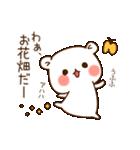 ゲスくま3(個別スタンプ:39)