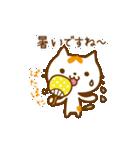夏ねこもっち(個別スタンプ:01)