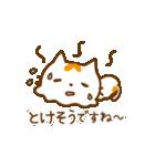 夏ねこもっち(個別スタンプ:03)