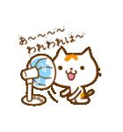夏ねこもっち(個別スタンプ:27)