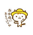 夏ねこもっち(個別スタンプ:31)