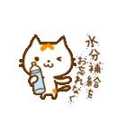 夏ねこもっち(個別スタンプ:32)