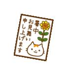 夏ねこもっち(個別スタンプ:38)