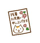 夏ねこもっち(個別スタンプ:39)