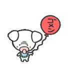 バブ犬ジュリアン(個別スタンプ:03)
