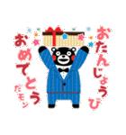 くまモンのスタンプ(お祝い)(個別スタンプ:01)