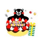 くまモンのスタンプ(お祝い)(個別スタンプ:03)