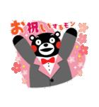 くまモンのスタンプ(お祝い)(個別スタンプ:04)