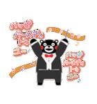 くまモンのスタンプ(お祝い)(個別スタンプ:05)