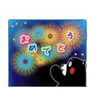 くまモンのスタンプ(お祝い)(個別スタンプ:08)