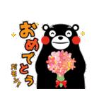 くまモンのスタンプ(お祝い)(個別スタンプ:09)