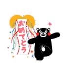 くまモンのスタンプ(お祝い)(個別スタンプ:11)