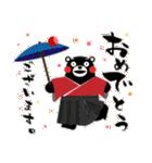 くまモンのスタンプ(お祝い)(個別スタンプ:12)