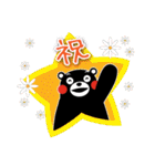 くまモンのスタンプ(お祝い)(個別スタンプ:20)