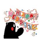 くまモンのスタンプ(お祝い)(個別スタンプ:22)