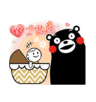 くまモンのスタンプ(お祝い)(個別スタンプ:27)
