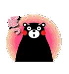 くまモンのスタンプ(お祝い)(個別スタンプ:40)