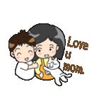 Happy Family(ENG)(個別スタンプ:26)