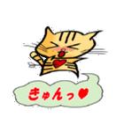 ネコの喜怒哀楽(個別スタンプ:6)