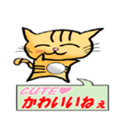 ネコの喜怒哀楽(個別スタンプ:8)