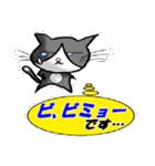 ネコの喜怒哀楽(個別スタンプ:10)