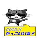ネコの喜怒哀楽(個別スタンプ:11)
