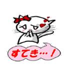 ネコの喜怒哀楽(個別スタンプ:12)