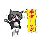 ネコの喜怒哀楽(個別スタンプ:16)