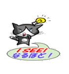 ネコの喜怒哀楽(個別スタンプ:18)
