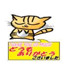ネコの喜怒哀楽(個別スタンプ:19)