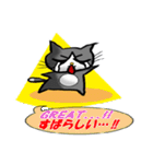ネコの喜怒哀楽(個別スタンプ:20)