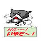 ネコの喜怒哀楽(個別スタンプ:22)