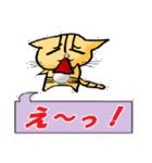ネコの喜怒哀楽(個別スタンプ:23)