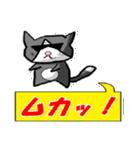ネコの喜怒哀楽(個別スタンプ:25)