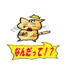 ネコの喜怒哀楽(個別スタンプ:26)