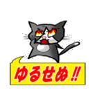 ネコの喜怒哀楽(個別スタンプ:27)