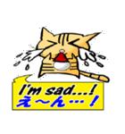 ネコの喜怒哀楽(個別スタンプ:28)