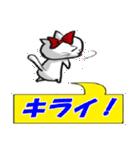 ネコの喜怒哀楽(個別スタンプ:33)