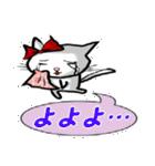 ネコの喜怒哀楽(個別スタンプ:35)
