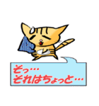 ネコの喜怒哀楽(個別スタンプ:36)