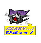 ネコの喜怒哀楽(個別スタンプ:37)