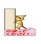 ネコの喜怒哀楽(個別スタンプ:38)