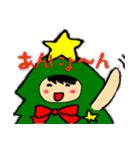 ハングルクリスマスツリー君 楽しむ準備OK(個別スタンプ:01)