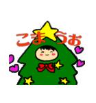ハングルクリスマスツリー君 楽しむ準備OK(個別スタンプ:02)