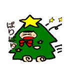 ハングルクリスマスツリー君 楽しむ準備OK(個別スタンプ:04)