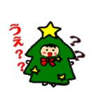 ハングルクリスマスツリー君 楽しむ準備OK(個別スタンプ:05)