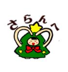 ハングルクリスマスツリー君 楽しむ準備OK(個別スタンプ:06)