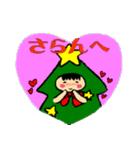 ハングルクリスマスツリー君 楽しむ準備OK(個別スタンプ:07)