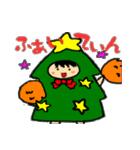 ハングルクリスマスツリー君 楽しむ準備OK(個別スタンプ:10)