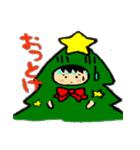 ハングルクリスマスツリー君 楽しむ準備OK(個別スタンプ:12)